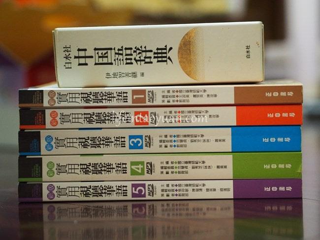 語学オタクな管理人・猫猫の中国語独学勉強法。