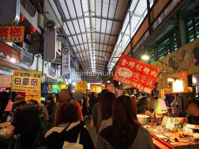 台湾の伝統市場でお買い物!注意することは?g(グラム)単位で買える?
