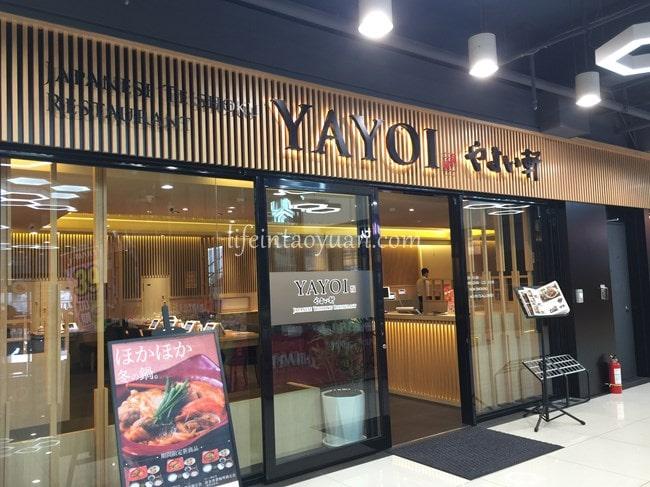 【桃園】ちゃんとした和食が食べたい!そんな時はやよい軒