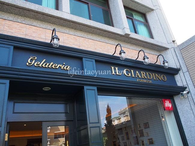 本格的ジェラートが住宅街のど真ん中に?!IL Giardino 義大利花園冰淇淋