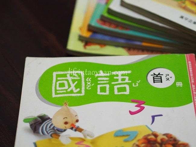 猫猫(maomao)の中国語学習遍歴と語学習得における考え方