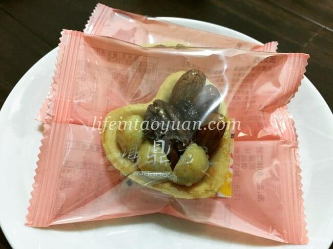 ナッツ好きな方にオススメ!台中・鴻鼎菓子のナッツタルトが美味しい!