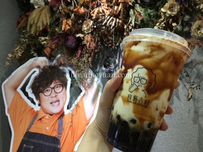 【桃園】流行りの黒糖タピオカミルクを飲んでみた!良辰吉時 桃園站前店