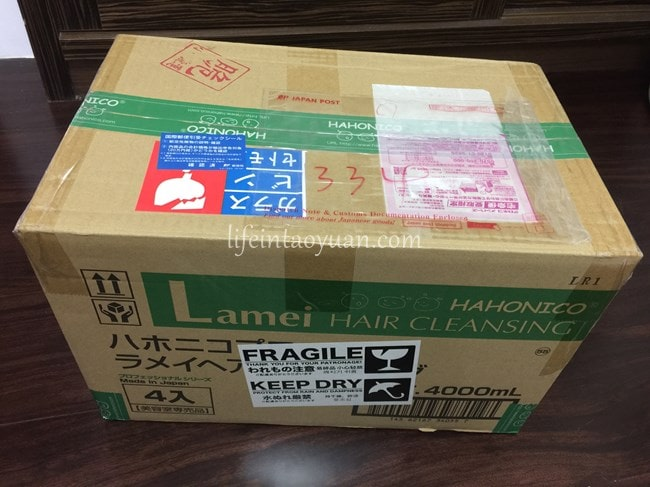 楽天グローバルエクスプレスを利用して、台湾に荷物を送ってみました