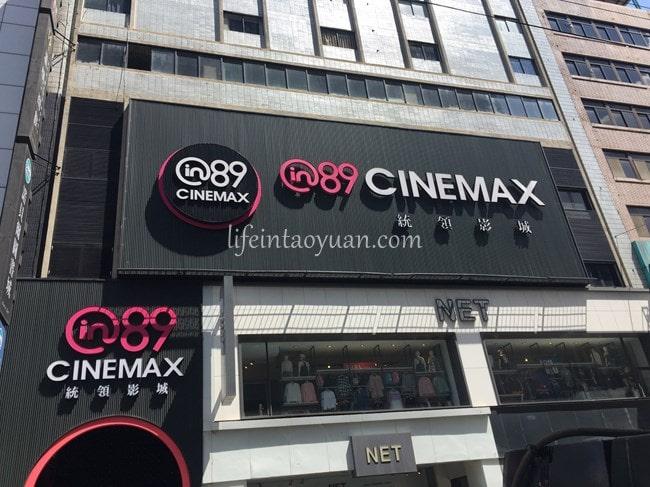 邦画好きの方必見!台湾の映画館でも一部の邦画が観られます!