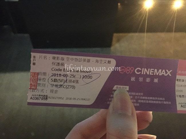 台湾の映画チケットは日本よりリーズナブル!